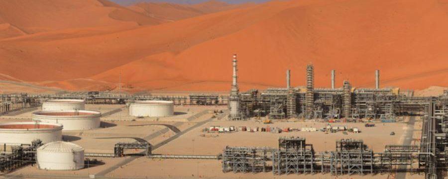 El Merk Central Processing Facility In Algeria